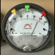 Differential Gauge (SAFE GAUGE)